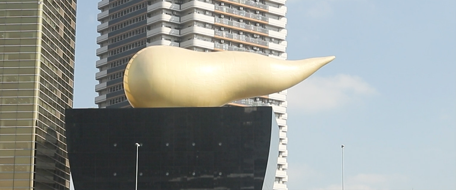 Guide to Tokyo's famous giant Golden Poo in Asakusa, Tokyo