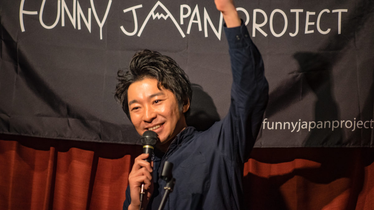 "Report: English Stand-up Comedy Show in Asakusa, Tokyo ""My Japanese Perspective"" [Vol. 273]"